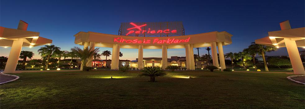 افضل رحلات الصيف,فندق اكسبرينس كيروسيز بارك,لاند ارخص عروض شرم الشيخ