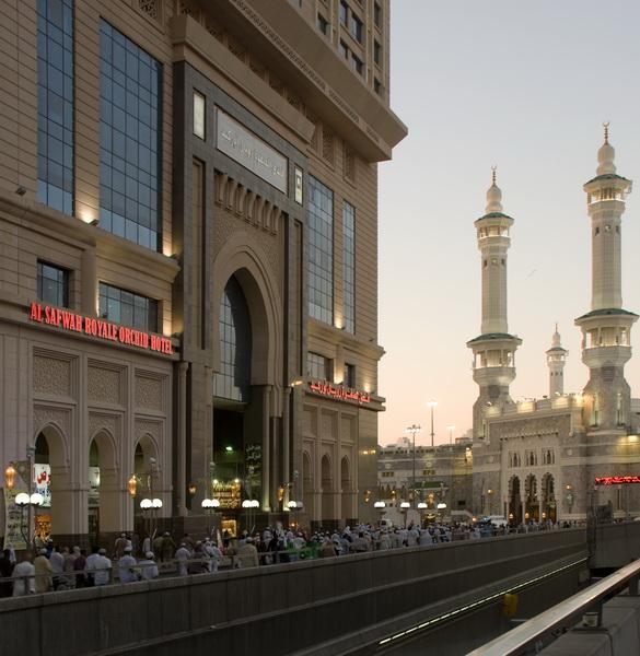 اخر رمضان (ختم القراءن بمكه )14 يوم