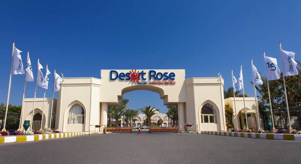 عروض فندق ديزرت روز بالغردقة
