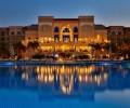 رحلات شهر العسل 2019حجز فندق بريمير لوريف الغردقة ,رحلات سهل حشيش5